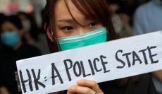 hk police state.JPG