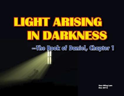 Daniel 1 DARK COVER