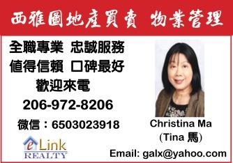 Christina Ma 1-U