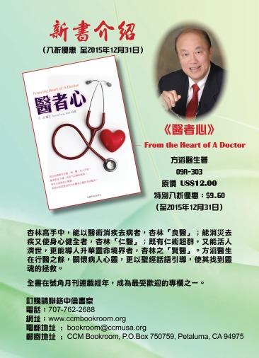 Fong Book