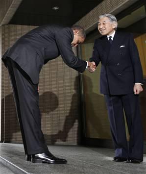 obama-bow