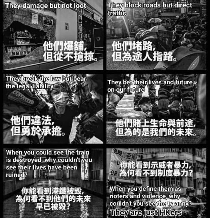 Be fair to HK citizens